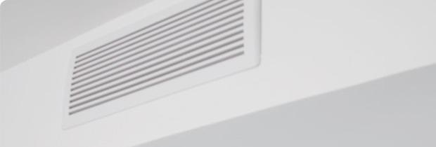 O objetivo dos sistemas de arrefecimento é alcançar o nível de conforto perfeito em sua casa com um sistema energeticamente eficiente que oferece um conforto climático total: arrefecimento (e aquecimento) combináveis com ventilação de ar novo e humidificação.